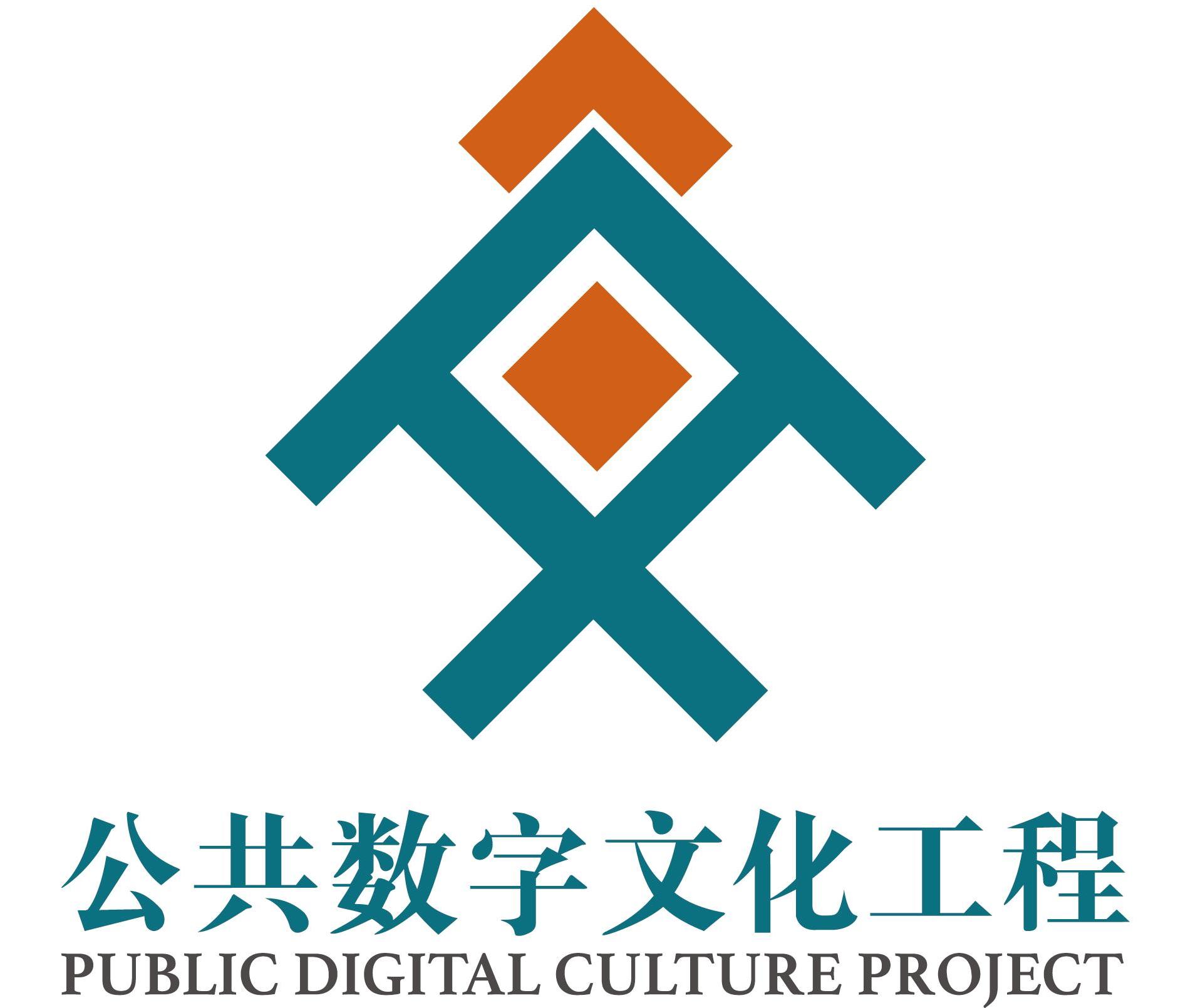 """""""十四五""""公共文化服务体系建设高质量发展专题培训班"""